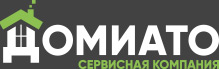 Сервисная компания ДОМИАТО