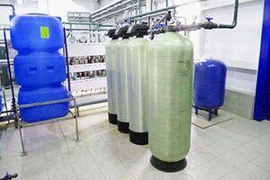 Промышленная система водоподготовки