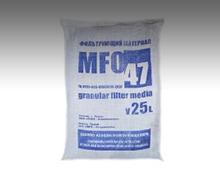 МФО 47 / MFO 47
