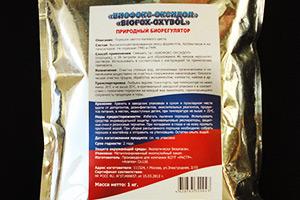 Инструкция по применению препарата биорегулятора БИОФОКС в капсулах