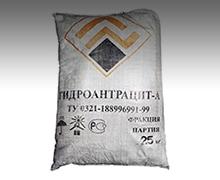 Гидроантрацит-А