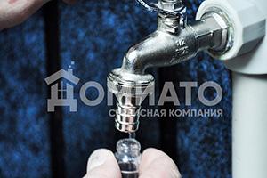 Берем пробу воды