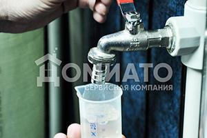 Обслуживание установок очистки воды