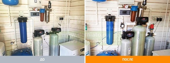 Модернизация системы очистки воды